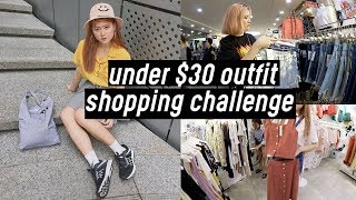 24 hour shopping challenge