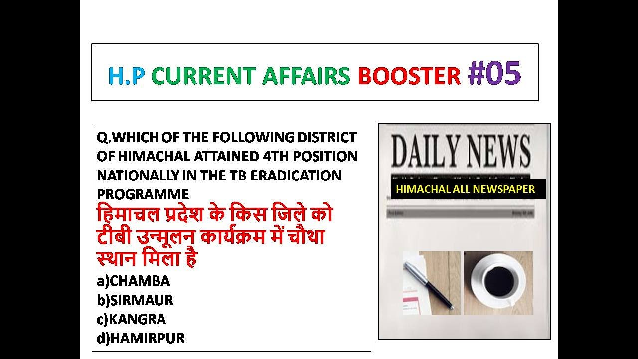 HIMACHAL CURRENT AFFAIRS || HIMACHAL PRADESH DAILY CURRENT AFFAIRS
