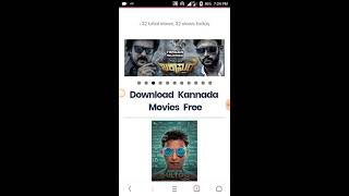 how to download new 2018  kannada movies easy and free..