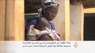 المهاجرون.. أزمة تواجه ساحل العاج