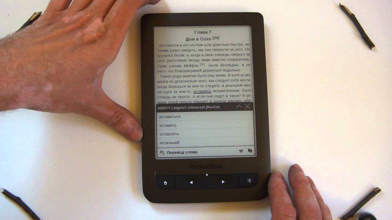 E-book PocketBook 623 Touch 2: review, features and reviews 52