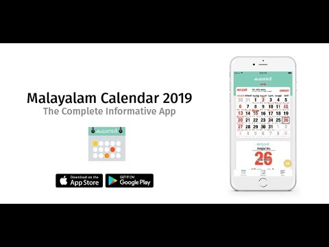 Best Malayalam Calendar 2019 App | IPhone | Android