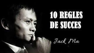 10 Règles de succès de Jack Ma