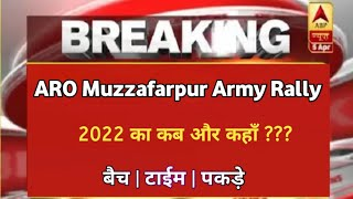 ARO Muzzafarpur Indian Army Rally Bharti 2021-22| Report | Batch • Time • Selected in 2021@LAKSHYA 3