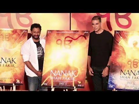 Nanak Shah Fakir Trailer Launch | Akshay Kumar