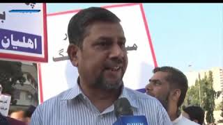 سپریم کورٹ کراچی رجسٹری کے باہر غیر قانونی تعمیرات کے خلاف احتجاج