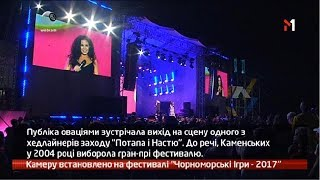 webкамера   Камера Установлена  «Черноморские игры   2017»   04 08 2017