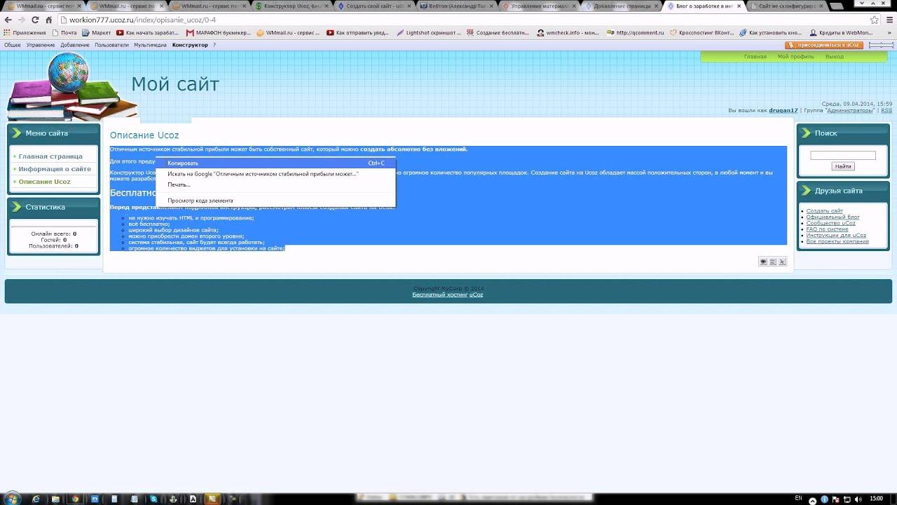 datalife engine - движок для сайта