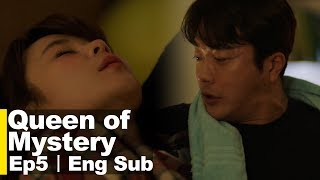 """Kwan Sang Woo, """"Goodness, You're So Heavy..!""""  [Queen of Mystery Ep 5]"""
