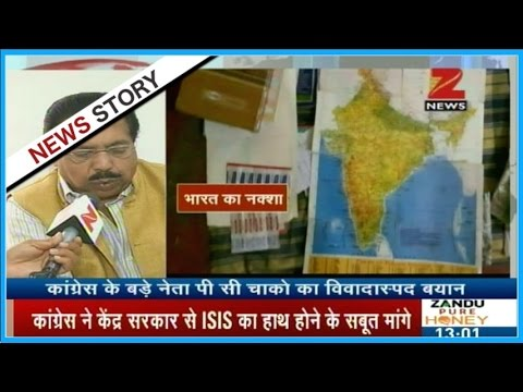 Congress asks proof from centre about ISIS link of terrorist killed in Lucknow encounter