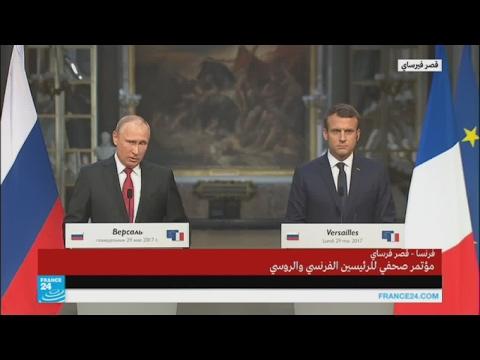بوتين يتحدث عن الزيارة التي قامت بها لوبان إلى موسكو  - نشر قبل 7 ساعة