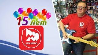 Pop-Music -15 лет, видео поздравление от Питерского филиала