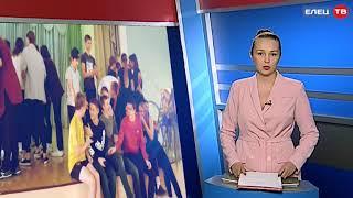 В Ельце определены победители Осеннего кубка школьной лиги КВН