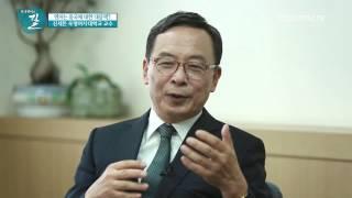 [한국경제의 길] 신세돈 숙명여자대학교 경제학부 교수
