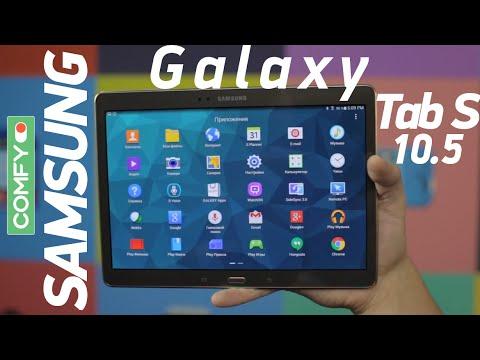 Видеообзор Samsung Galaxy Tab A - YouTube