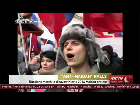 Russians march to disavow Kiev's 2014 Maidan protest