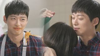 Nam Goong Min ♥ Minah, spend some quality time 《Beautiful Gong Shim》 미녀 공심이 EP06