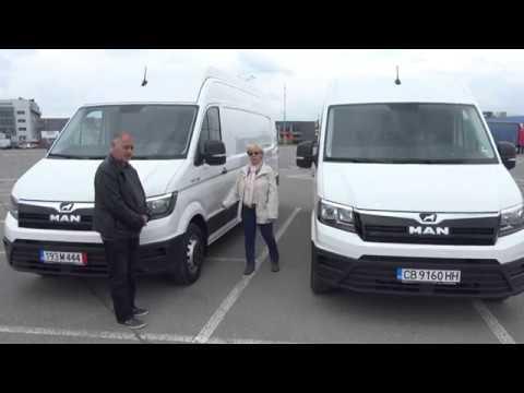 MAN TGE 3.180 And TGE 5.180 Test Drive In Bulgaria