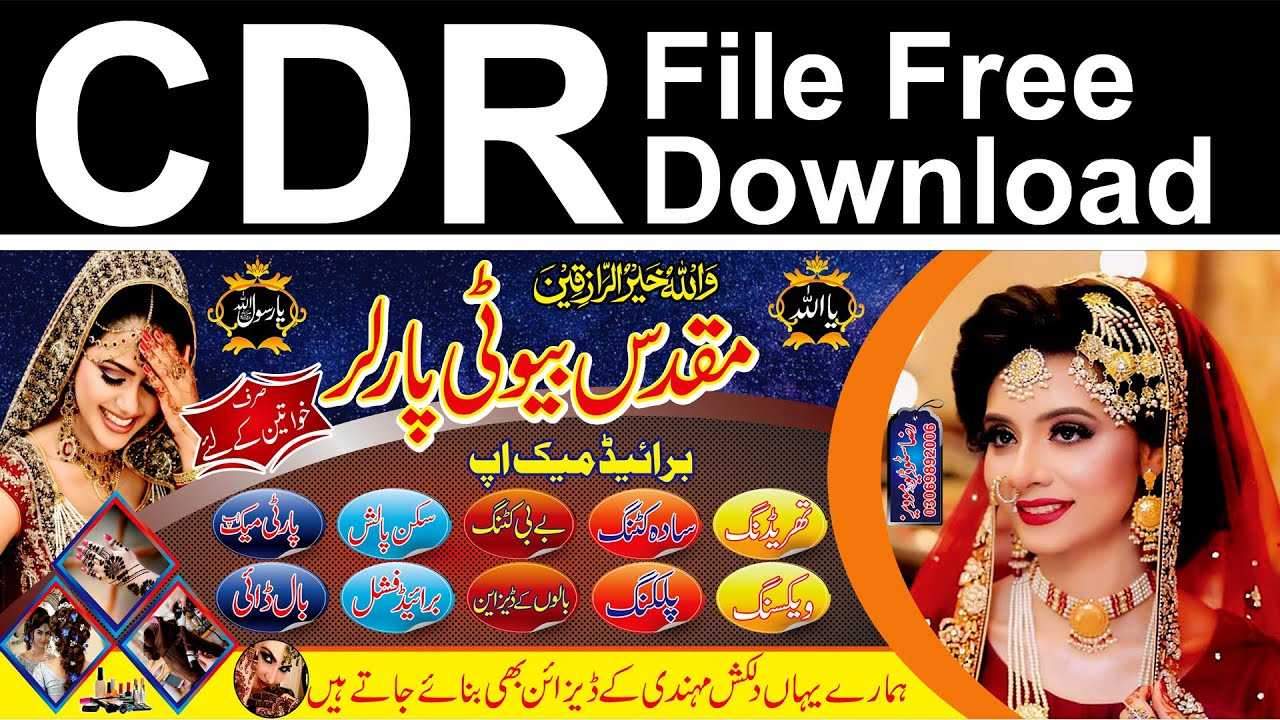 Ladies Beauty Parlour Flex Banner Design Free Download Cdr File Youtube