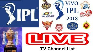 How to Watch IPL 2018 Live Online Streaming | TV Channels List