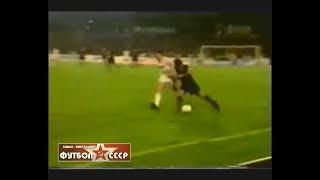 1988 Dnepr Dnepropetrovsk FC Bordeaux France 1 1 UEFA Cup 1 32 final 1st match review 2
