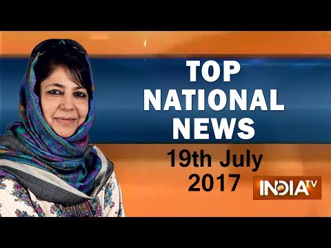 Top National News of The Day | 19th July, 2017 - India TV