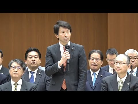 大塚代表が連合中央執行委員会で就任あいさつ