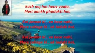 Jise Dekh Mera Dil Dhadka - Karaoke With Lyrics