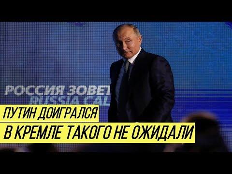 Экономика России посыпалась, начинается самое тяжёлое