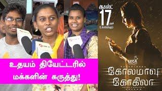Kolamavu Kokila Movie People Opinion at Udhayam Theater | Public Review | Nayanthara | Anirudh