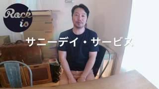 サニーデイ・サービスが、待望のニューアルバム『DANCE TO YOU』を2016...