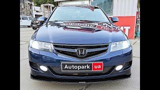 Автопарк Honda Accord 2007 года (код товара 23007)