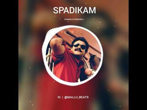 spadikam song new version..