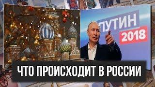 Китай дает России кредит в 600 млрд руб на развитие экономики