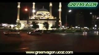 Grozniy...GreenVagon...(Информационно-развлекательный портал «Green Vagon» © 2011 http://greenvagon.ucoz.com/, 2011-06-02T05:59:24.000Z)