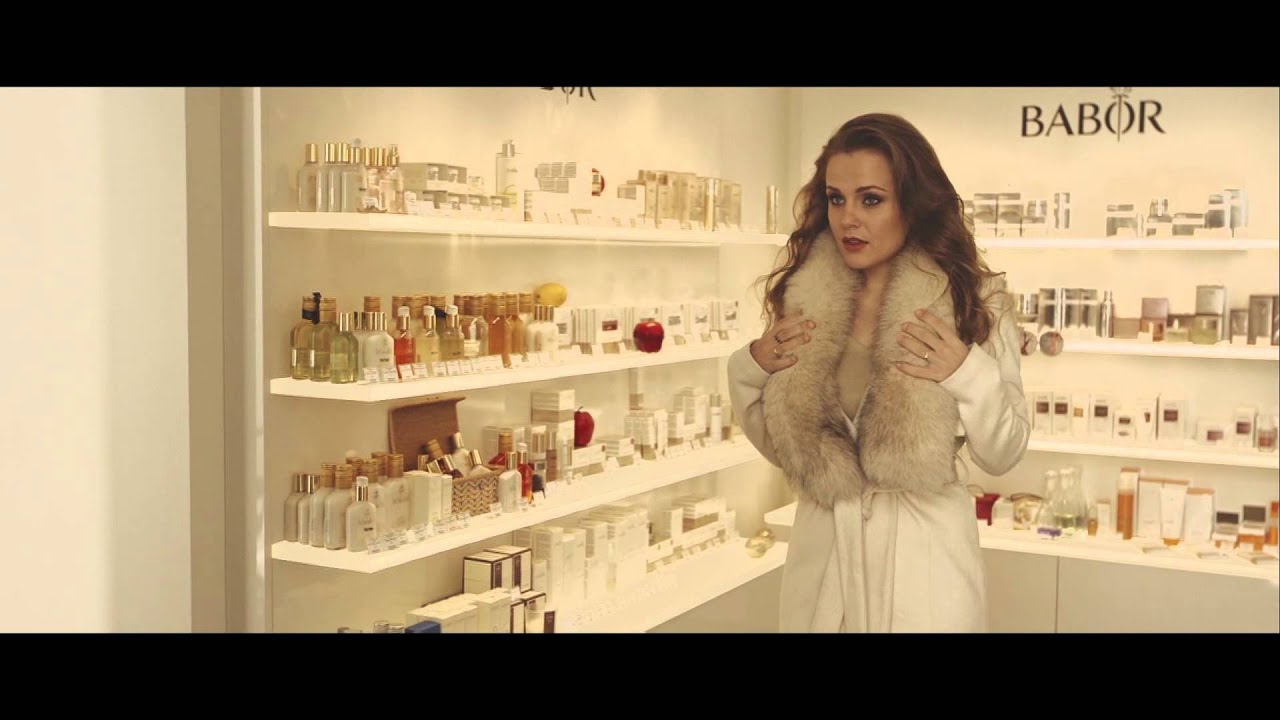 BABOR BEAUTY SPA САМАРА - YouTube