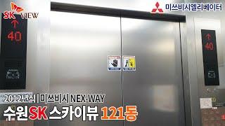 [2012 NEX-WAY] 경기도 수원시 장안구 수원S…