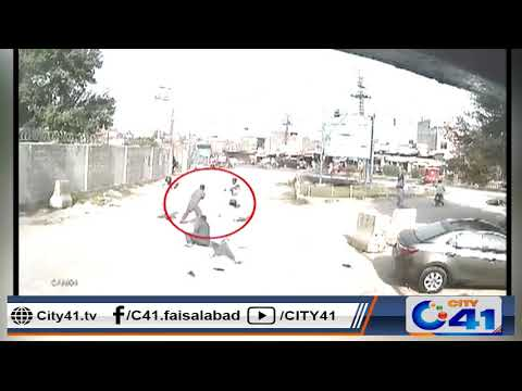CCTV footage of Robbery failed in Faisalabad