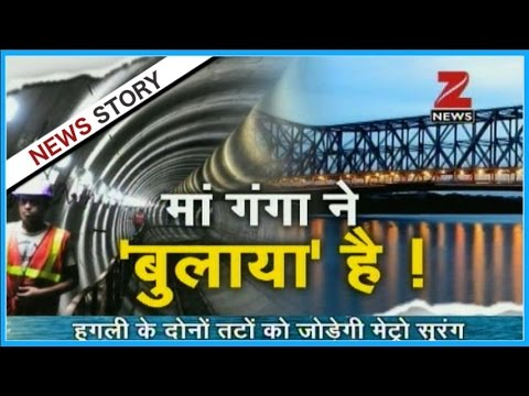 Technology driven Kolkata Metro to run deep below river Hooghly in a tunnel