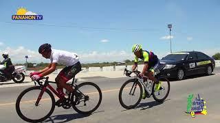 2018 Le Tour de Filipinas Stage 3 [Panahon.TV]