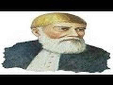 Məhəmməd Füzuli - Ey Həkim