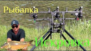 Карповая рыбалка на двое суток Июнь на рыбу не плюнь