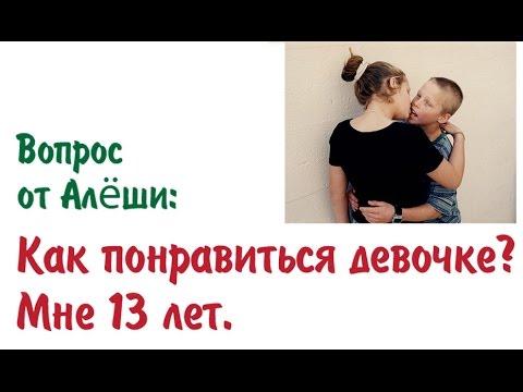Ххх русский брат с сестрой 720 HD видео