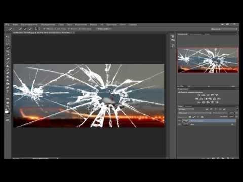 как сделать разбитое стекло уроки фотошопа