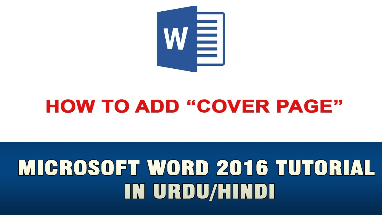 word 2016 how to add a page