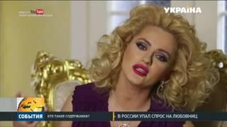 Российские содержанки остались без спонсоров