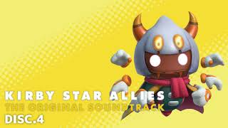 4-32. Taranza, Master of Puppetry (Star Allies Arrange ver.)