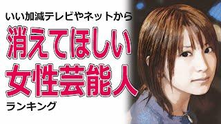 出典:gooランキング http://ranking.goo.ne.jp/ranking/category/022id...