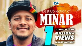 best collection of minar super hits album audio jukebox bangla song 2017