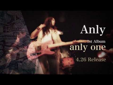 Anly 「anly one」SPOT